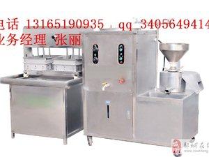 全自动馒头机包子机 腐竹机豆腐机面条机水饺机等厂家