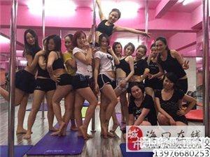 ios 怎么下载亚博体育专业舞蹈培训