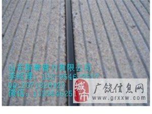淄博大家口中認為最好的路面灌縫膠