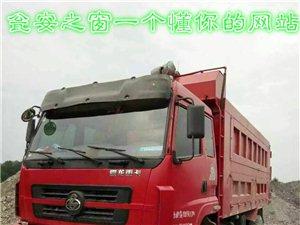 出售2011的霸龙,240动力,485桥,车况好