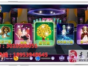 来山东澳门网上投注官网狼人游戏软件开发为您打造殿堂级游戏