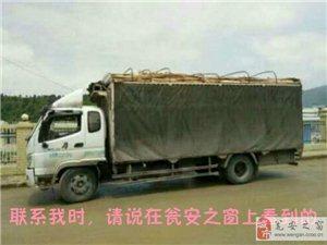 出售奥铃3米3厢货车