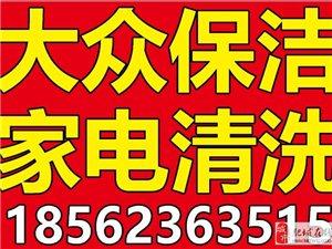 太阳集团43335.com宏运【搬家    保洁】服务有限公司