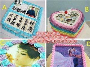 這個七夕節不一浪漫?伊米創意蛋糕幫你實現