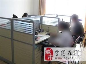 出售一组比较新的办公电脑桌
