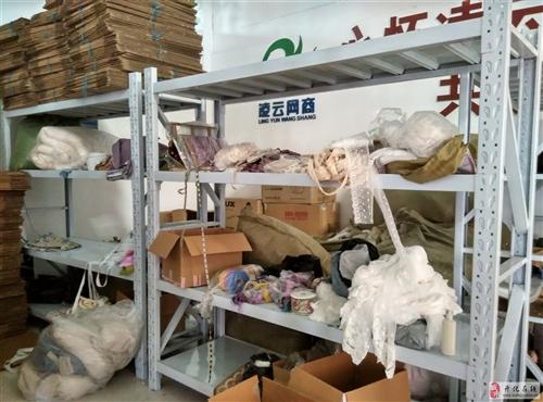 中型仓储货架超强承重五金家用库房金属置物架角钢货
