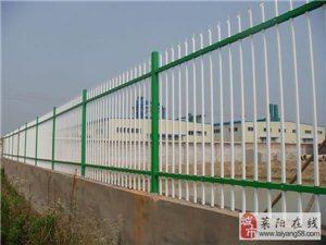 莱西园峰金属加工厂专业生产锌钢护栏,锌钢百叶,等