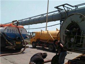 天津大港石化产业园管道淤泥清淤,抽化粪池