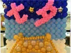 宿州生日气球装饰