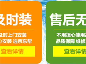 【澳门赌博网站京东帮服务店】为您服务