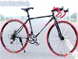 多巴哥山地自行车