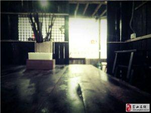 人民公社老菜館