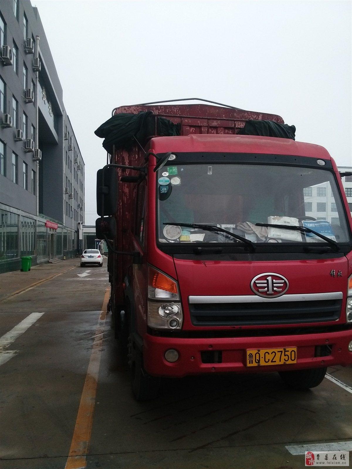 自用運輸貨車出售