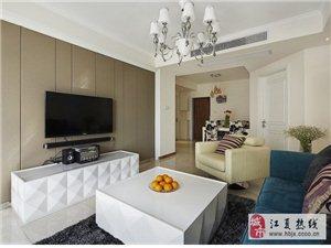 億嘉源裝飾 新房裝修、舊房翻新 多彩一天換新家