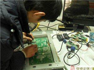 淄川电脑维修30分钟快速上门
