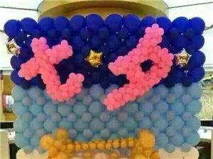 宿州求婚氣球布置