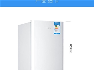 海尔电冰箱BC-93TMPF93升单门冰箱一级节