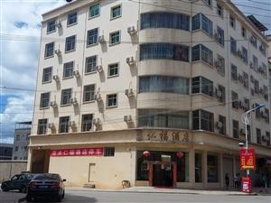 福康路仁福酒店整栋出租