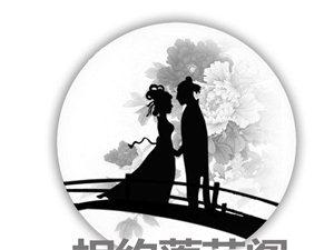 七夕●相約蓮花閣