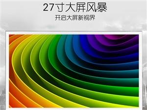 七彩虹27寸高清2k游戏一体机电脑网吧四核