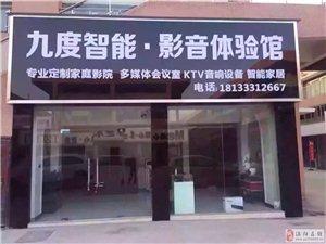 高端私人影院定制、KTV音响设备、会议室音响