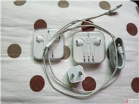 便宜出售苹果全新EarPods耳机绝对原装