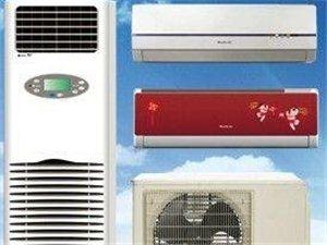 精修空調、柜機、掛機、清洗空調、中央空調、熱水器、家電維