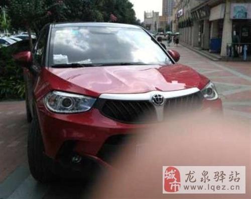 中华V32015款 1.5 手动 精英型 零事故 才买一年