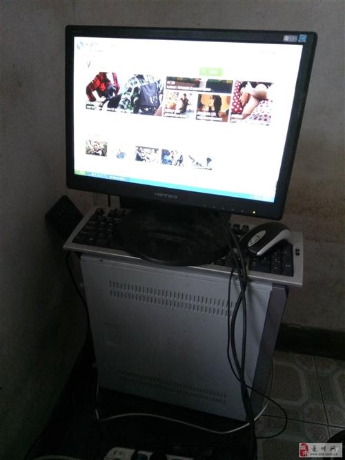 出售闲置台式电脑