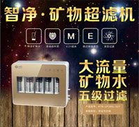 華通寶凈水器著名央視明星羅大倫代言CCTV展播品牌