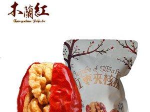 木兰红枣夹核桃 懒人办公室零食260g 28元/袋