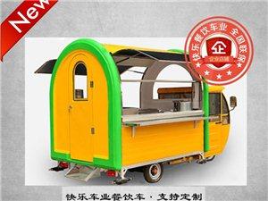 厂家直销电动三轮餐饮车移动小吃车