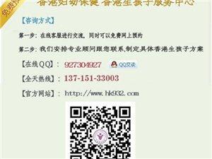 香港生孩子是如何清算费用?
