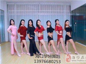 全国华翎舞蹈连锁学校ios 怎么下载亚博体育分校