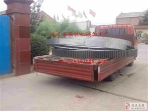 廠家大量供應鑄鋼材質烘干機滾圈 價格優惠