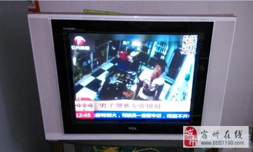 出售TCL29寸纯平电视机。