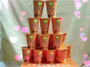 老味道杏皮茶 品牌的鑒證 童年的回憶
