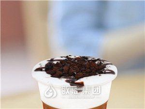 盖世皇茶加盟-皇茶上市-2016年茶饮新商机