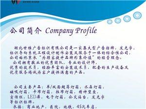 超薄灯箱卡布灯箱磁吸灯箱拉布灯箱工厂直销咸宁工厂