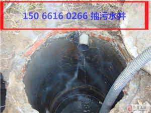 即墨开发区抽化粪池 抽污水 高压清洗大型下水管道