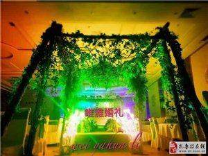 扎旗唯雅婚慶禮儀公司 推出高端婚禮布場