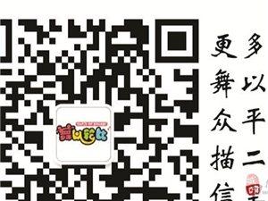 """速度輪滑世錦賽 吉祥物""""寧寧""""亮相"""