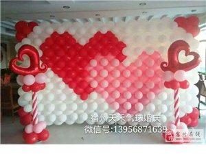 宿州天禾氣球婚慶公司