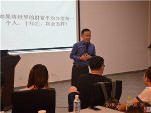 潍坊企业培训,微商培训,拓展训练首选知行拓展培训公