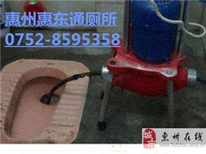 惠州惠东县化粪池清理859535作业安全操作规程