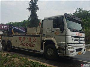 海南儋州交通清障 道路救援 拖車電話號碼