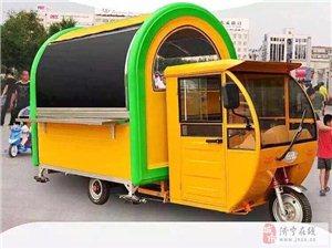 电动餐车电动三轮餐车移动小吃车移动美食车