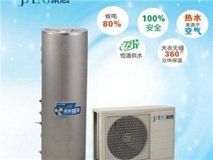 各种空气能热水器批发