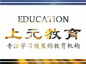 日语对外汉语培训班,滁州哪里有培训日语对外汉语