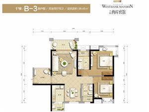 市区高端住宅98平米三房特价房学区房出门菜市场